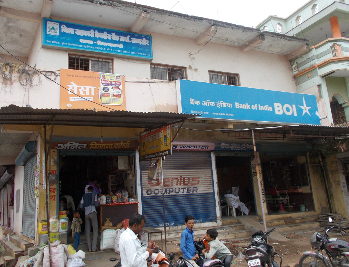 bank of india, piplia mandi