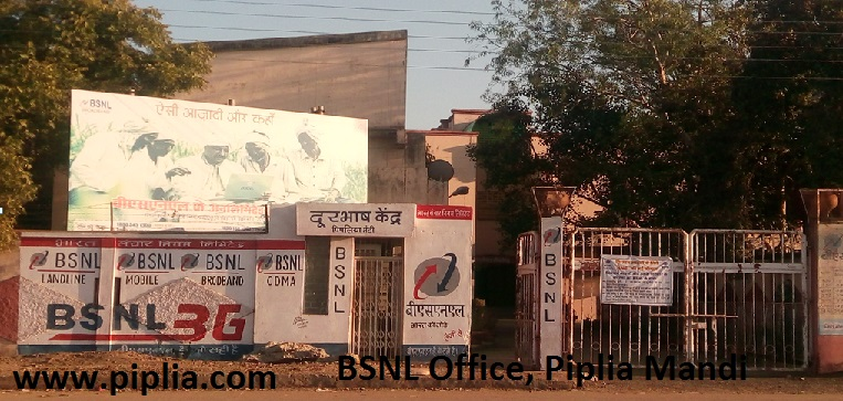 BSNL Office Piplia Mandi